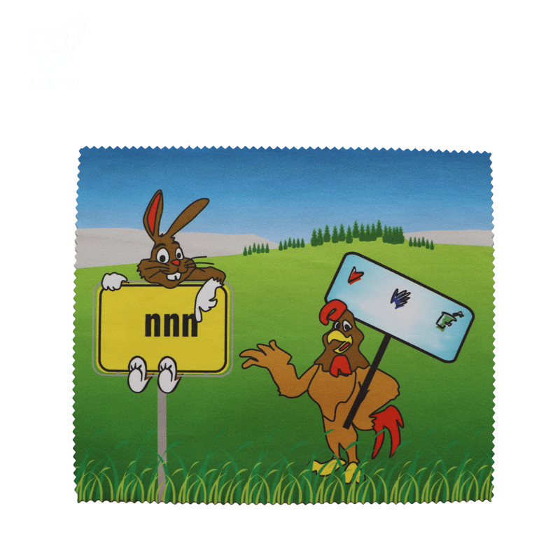 Custom Print Microfiber Kids Eyewear Cleaning Cloth