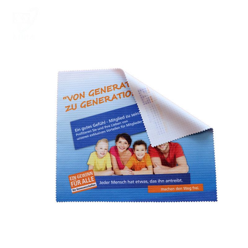 Silicone  Microfiber Cloth with Digital Print