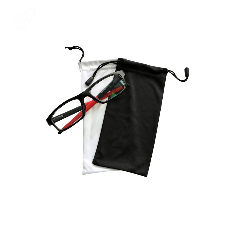 Xinya Best spectacle pouch mini household-1