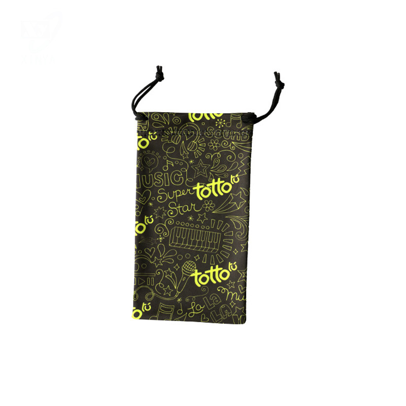 Xinya Best spectacle pouch mini household-2