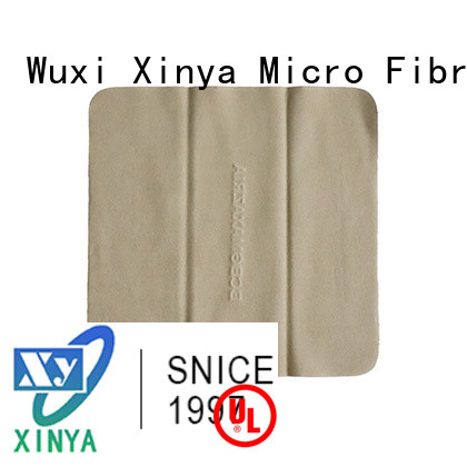 Xinya solutions microfiber cloths original